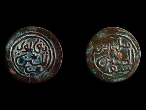 ancient-coins-discovered-in-australia-spark-centuries-old-mystery